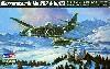 メッサーシュミット Me262A-1a/U3