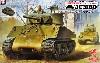 アメリカ 突撃戦車 M4A3E2 シャーマン ジャンボ
