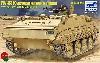 イラク軍 YW-531C 装甲兵員輸送車