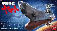 バンダイ宇宙戦艦ヤマト宇宙戦艦ヤマト