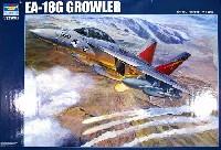 トランペッター1/32 エアクラフトシリーズEA-18G グラウラー
