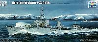 ドイツ海軍 Z級駆逐艦 Z-25 1944