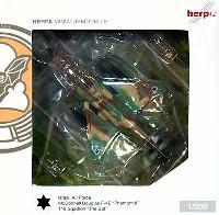 ヘルパherpa Wings (ヘルパ ウイングス)F-4E ファントム 2 イスラエル空軍 第119戦闘飛行隊 The Bat