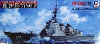 ピットロード1/350 スカイウェーブ JB シリーズ海上自衛隊イージス護衛艦 DDG-177 あたご