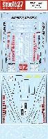 スタジオ27F-1 オリジナルデカールウルフ WR1 セオドールレーシング