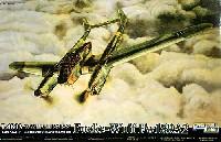 グレートウォールホビー1/48 ミリタリーエアクラフト プラモデルフォッケウルフ Fw189A2