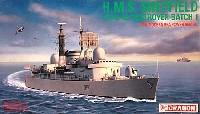 ドラゴン1/700 Modern Sea Power Seriesイギリス海軍 Type42 バッチ1 駆逐艦 H.M.S. シェフィールド