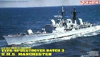 ドラゴン1/700 Modern Sea Power Seriesイギリス海軍 Type42 バッチ3 駆逐艦 H.M.S. マンチェスター