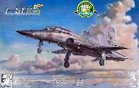 AFV CLUB1/48 エアクラフト プラモデルF-5F タイガー 2 U.S. AIR FORCE