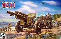 AFV CLUB1/35 AFV シリーズアメリカ M2A1 105mm 榴弾砲 (第2次大戦ver.)