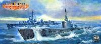 AFV CLUB1/350 潜水艦アメリカ海軍 ガトー級潜水艦 1942年型