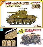 サイバーホビー1/35 AFVシリーズ (Super Value Pack)M4A3 シャーマン HVSS POA-CWS-H5 火炎放射型 w/アメリカ海兵隊 韓国 1950/51年