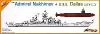 サイバーホビー1/700 Modern Sea Power Seriesソビエト海軍 アドミラル・ナヒーモフ + アメリカ海軍 ダラス (SSN-700)
