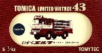 トミーテックトミカリミテッド ヴィンテージ 43いすゞ エルフ ルートカー (コカ・コーラ)