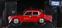 トヨタ クラウン 消防指揮車