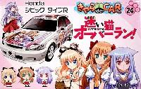 フジミきゃら de CAR~る (キャラデカール)迷い猫オーバーラン ホンダ シビック タイプR
