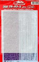 GSR カラーデカール (ラメ パープル)
