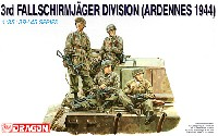 ドイツ 第3降下猟兵師団 (アルデンヌ 1944)