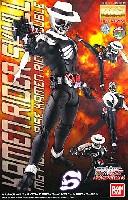 バンダイマスターグレード フィギュアライズ (MG FIGURERISE)仮面ライダー スカル (仮面ライダー W)