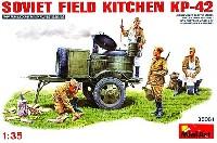 ミニアート1/35 WW2 ミリタリーミニチュアソビエト フィールドキッチン KP-42