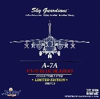 ウイッティ・ウイングス1/72 スカイ ガーディアン シリーズ (現用機)A-7A コルセア 2 VA-93 BLUE BLAZERS