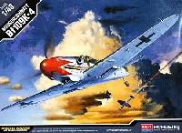 アカデミー1/48 Scale Aircraftsメッサーシュミット Bf-109K-4 (限定版)