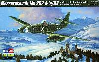 ホビーボス1/48 エアクラフト プラモデルメッサーシュミット Me262A-1a/U3