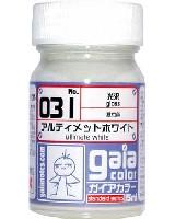 ガイアノーツガイアカラー031 アルティメットホワイト (光沢)