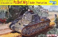 Sd.Kfz.265 1号小型指揮戦車 極初期型 2in1
