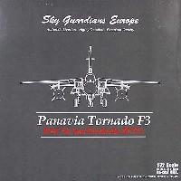 ウイッティ・ウイングス1/72 スカイ ガーディアン シリーズ (レシプロ機)パナビア トーネード F3 イギリス空軍 第56飛行隊 ZE735 ファイアーバード