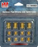 ドイツ アクセサリー ジェリカン & ドラム缶 ダークイエロー