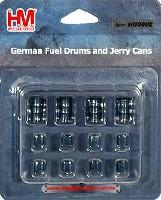 ドイツ アクセサリー ジェリカン & ドラム缶 ジャーマングレイ