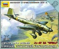 ユンカース Ju-87 スツーカ