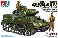 タミヤ1/35 ミリタリーミニチュアシリーズアメリカ自走榴弾砲 M8 出撃待機セット (人形3体付き)