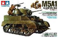 タミヤ1/35 ミリタリーミニチュアシリーズアメリカ軽戦車 M5A1 ヘッジホッグ 追撃作戦セット (人形4体付き)