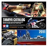 タミヤタミヤ カタログタミヤカタログ 2011 (スケールモデル版)