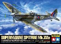 タミヤ1/32 エアークラフトシリーズスピットファイア Mk.16e