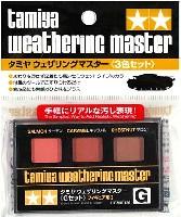 タミヤメイクアップ材タミヤ ウェザリングマスター Gセット (フィギュア用1/サーモン・キャラメル・マロン)
