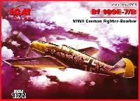 ICM1/72 エアクラフト プラモデルドイツ メッサーシュミット Bf109E-7/B 戦闘爆撃機