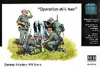 マスターボックス1/35 ミリタリーミニチュアドイツ兵士 搾乳シーン (歩兵4体+乳牛2頭 & ヤギ1頭)