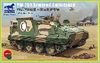 ブロンコモデル1/35 AFVモデルイラク軍 YW-750 装甲救護車