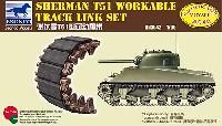 T51型 フラットラバー型 可動キャタピラ (シャーマン用)