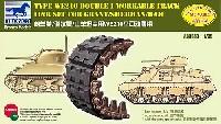 ブロンコモデル1/35 AFV アクセサリー シリーズWE210 ダブルI型 可動キャタピラ (シャーマン・グラント・ラム用)