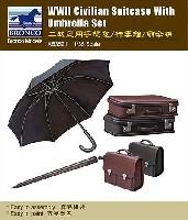 ブロンコモデル1/35 AFV アクセサリー シリーズ民間用スーツケースと傘のセット (WW2 ジオラマアクセサリー)