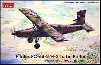 ローデン1/48 エアクラフト プラモデルスイス ピラタス PC-6B-2/H2 ターボポーター 地上支援機・豪軍仕様