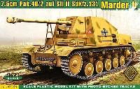 ドイツ 7.5cm Pak40/2 auf SfI 2 Sd.Kfz.131 マーダー 2