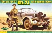 ドイツ ホルヒ Kfz.21 ロンメル専用車 w/ロンメルフィギュア