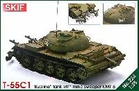 スキフ1/35 AFVモデルT-55C1 操縦訓練車 KMT-6 地雷処理装置付き