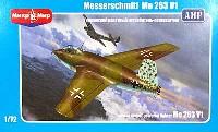 ミクロミル1/72 エアクラフト プラモデルドイツ メッサーシュミット Me263V-1 ロケット迎撃機 (AMPブランド)
