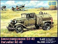 ロシア BZ-42 航空燃料トラック (GAZ-AAベース)